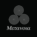 Logo udruženja Metanoia